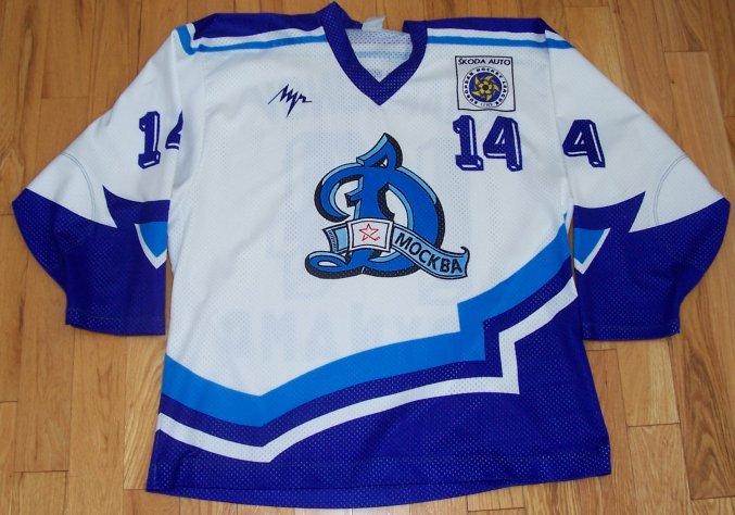 Froskens RUSSIA Hockey Jerseys